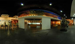 360 view of Geological Science Museum
