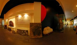 360 tour of Geological Science Museum