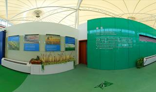 360 virtual view of Shanghai Agricultural Science