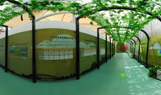 360 panoramic of Shanghai Agricultural Science Mus