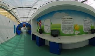 Shanghai Agricultural Science Museum 360 degree pa