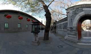 360 panorama of Prince Gong's Mansion