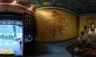 Prince Gong's Mansion 360 virtual panorama