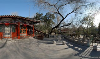 Prince Gong's Mansion 360 panorama view