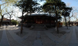 Prince Gong's Mansion Panorama view
