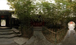 Prince Gong's Mansion 360 tour