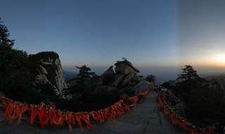Mount Hua 360 degree panorama
