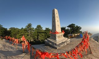 Mount Hua 360 panoramic photo