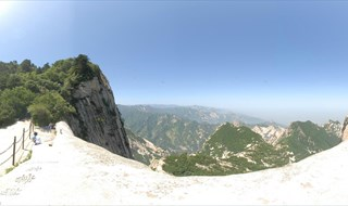 Mount Hua Panorama view