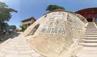 Mount Hua Panoramic tour