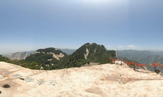Mount Hua Virtual view