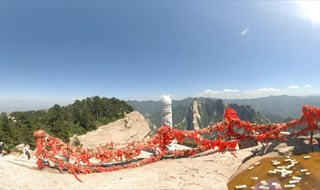 Mount Hua 360 panoramic view