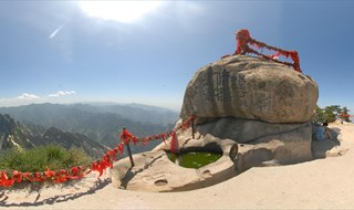 Mount Hua 360 degree view