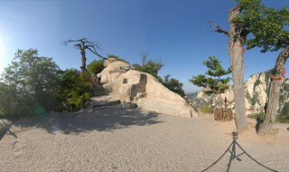 Mount Hua 360 virtual tour