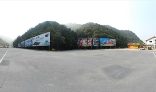 Xin An Jiang Gap 360 degree panorama