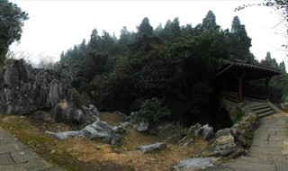 Xin An Jiang Gap 360 panorama view