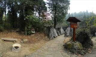 Xin An Jiang Gap Panorama view