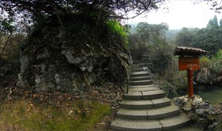 Xin An Jiang Gap Panoramic view