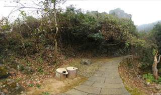 Xin An Jiang Gap 360 degree photo