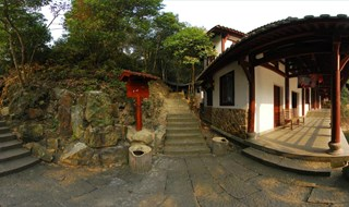 Xin An Jiang Gap 360 images