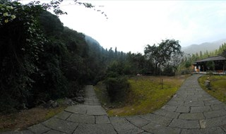 Xin An Jiang Gap 360 view