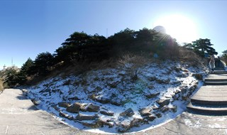 Mount Huangshan Mountain scenic 360 virtual panora