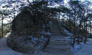 Mount Huangshan Mountain scenic Panoramic tour