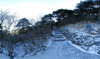 Mount Huangshan Mountain scenic 360 panoramic view