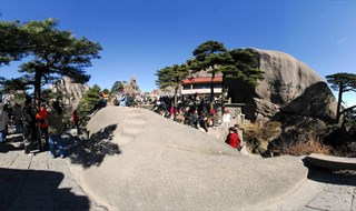 Mount Huangshan Mountain scenic virtual tour