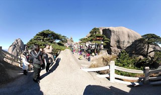 Mount Huangshan Mountain scenic 360 travel