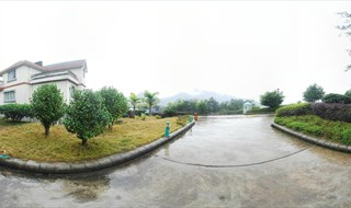 Hotspring Ban Shan Hotel 360 degree travel