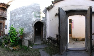 Nanping village 360 panorama view