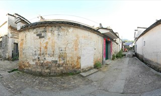 Nanping village Panorama view