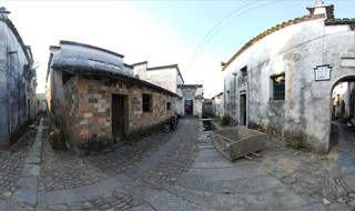 Nanping village Panoramic tour