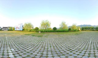 Nanping village 360 degree photo