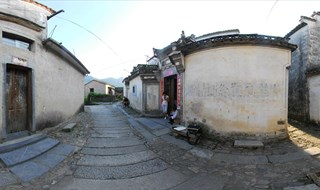 Nanping village 360 images