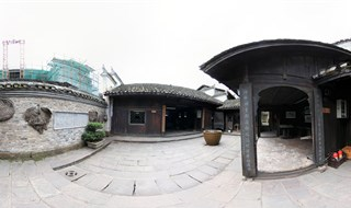 The Former Residence of Xiong Xiling 360 panoramic