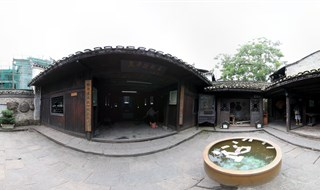 The Former Residence of Xiong Xiling 360 virtual p