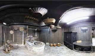 The Former Residence of Xiong Xiling 360 virtual t