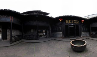 Fenghuang Ancient City Museum 360 panoramic image