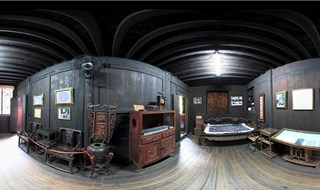 Fenghuang Ancient City Museum 360 degree travel