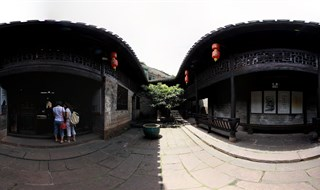 Fenghuang Ancient City Museum Panorama view