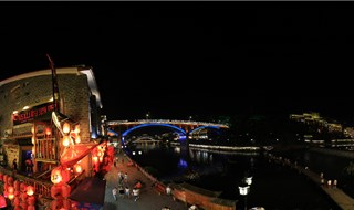 Fenghuang 360 panoramic photo