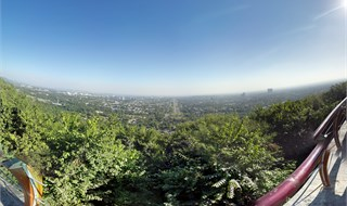 Islamabad from Daman E Koh