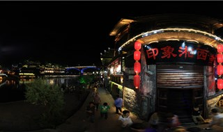 Night view of Fenghuang 360 panoramic image