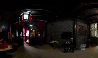 Qingke Guzhai 360 degree photo