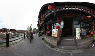 Eden bar virtual travel