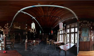 Eden bar Panorama view