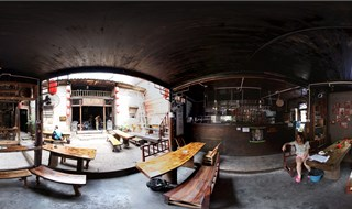 Yinzai bar 360 panoramic photo