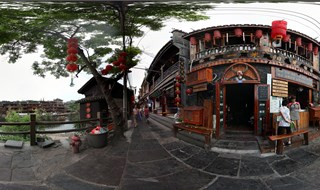 Yimi Yangguang bar 360 panoramic photo